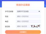 phpcms利用ajax实现留言功能,提升用户体验