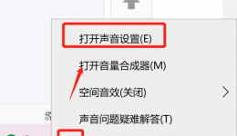 联想小新XiaoXinPro-13API 2019用着突然没声音了,百度了好久,终于解决了~