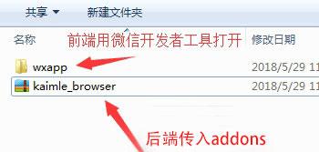 一键将网页转换成小程序-掌上客网页小程序下载V2.1开源版