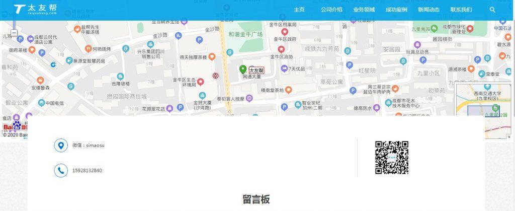 网页通过iframe嵌入百度地图API时,如何让地图自适应屏幕